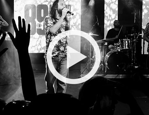 Vídeo: Music Connection 2016
