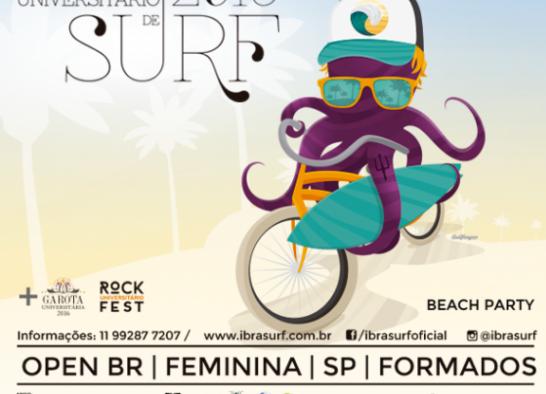 Filme completo: Festival Brasileiro Universitário de Surf 2016